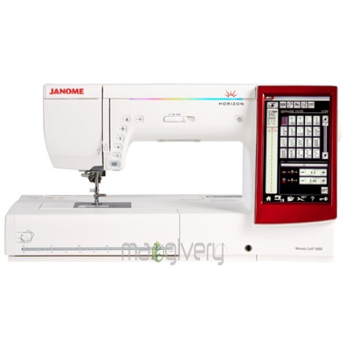 Janome Memory Craft Horizon14000 (Easily Used)